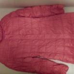 Продам демисезонное пальто кораллового цвета, Новосибирск