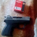 Продам пистолет Сталкер СХП, Новосибирск