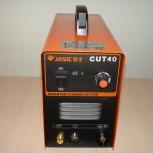 CUT 40 Аппарат воздушно-плазменной резки  Jasic  новый, Новосибирск