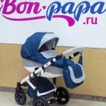 Sojan Boxter (3 В 1), Новосибирск