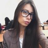 Репетитор по обществознанию и истории, Новосибирск