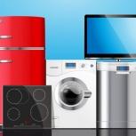 Скупка вывоз стиральных машин холодильников утилизация новосибирск, Новосибирск
