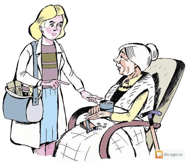 Подработка помощь по дому пожилым дом престарелых и инвалидов в бузулуке на