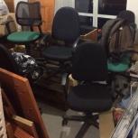 Офисные кресла б/у, Новосибирск