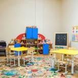 Частный детский сад в Заельцовском районе, Новосибирск