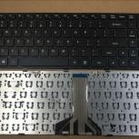 Клавиатура для ноутбука Lenovo ideapad 100-15 / 300-15, Новосибирск