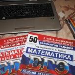 Березовое, КСМ. Математика и физика для учеников 6-11 классов., Новосибирск