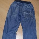 Продам штаны джинсовые на флисе,13-14л., Новосибирск