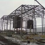 Сварочные, бетонные работы. Монтаж металлоконструкций, сэндвич панелей, Новосибирск