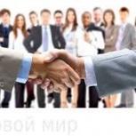 Взыскание долгов, Новосибирск
