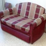 Продам компактный диван б/у 1,5 спальный, Новосибирск