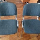 Продам офисные стулья, б/у, Новосибирск
