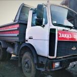 Вывоз мусора, снега, крупнобытовых отходов, Новосибирск