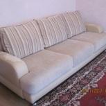 Продам диван еврокнижка, Новосибирск