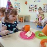 """Детский сад """"Остров сокровищ"""" на Петухова,156 (ЖК Тулинка), Новосибирск"""