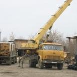 Продам деревообрабатывающее производство, Новосибирск