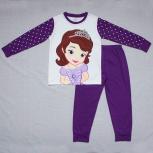 Новая пижама принцесса София, Новосибирск