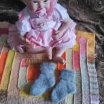 Носочки пуховые для самых маленьких, Новосибирск