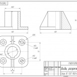 Готовые чертежи по начертательной геометрии и инженерной графике, Новосибирск
