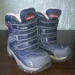 ботинки демисезонные, Новосибирск