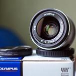 Объектив Olympus 25mm 1.8 (25 мм) с фильтром, Новосибирск
