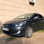 Прокат автомобиля Huyndai Solaris, Новосибирск