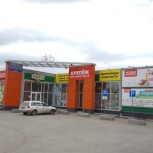 """Строительно-хозяйственный магазин """"Домокреп"""", Новосибирск"""