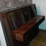 Отдам даром пианино, Новосибирск