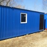 Бытовка-прорабка 2,40х6,0м (вагончик,контейнер), Новосибирск