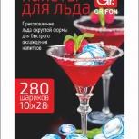 Пакеты для льда GRIFON, 280 шариков 55/1, Новосибирск