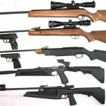 Куплю  вашу винтовку, Новосибирск
