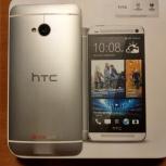 Продам HTC ONE (Silver) - 32 Гб, Новосибирск
