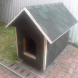 Продам будку для собаки, Новосибирск