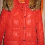 Женская куртка/пуховик (CITY CLASSIK), Новосибирск