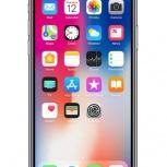 Телефон Apple iphone x 64gb space gray оригинал, Новосибирск