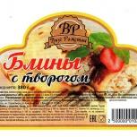 Печать наклеек с доставкой по России, Новосибирск