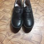 Туфли кожаные, Новосибирск