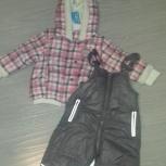 Детский зимний костюм для девочки, Новосибирск