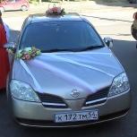 Комплект свадебных украшений на машину, Новосибирск