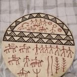 Бубен шаманский ⌀ 50 см, Новосибирск