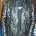 Мужская кожаная куртка, Новосибирск