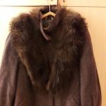 Пальто зимнее с воротником чернобурка размер 48, Новосибирск
