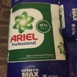Стиральный порошок Ariel Professional Beta, 15 кг, Новосибирск