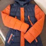 Продам подростковую зимнюю куртку на синтепоне, Новосибирск