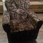 Кресло б/у в колличестве 2х штук, Новосибирск
