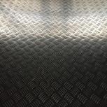 Алюминиевые рифленые листы квинтет РОССИЯ АМГ2Н2Р, Новосибирск