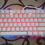 Клавиатура механическая, Новосибирск