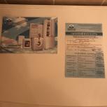 Продам стиральную машину АТЛАНТ 45У102, Новосибирск