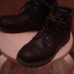 Ботинки осенние для мальчика, р-р 39, Новосибирск