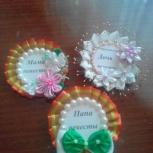 медальёны  для свадьбы, Новосибирск